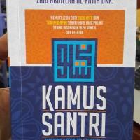 Buku Saku Kamus Santri Kata Ungkapan Paling Sering
