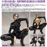 PVC Kangoku Gakuen Shiraki Meiko 1/7 Figure Wing Catsuit Prison School