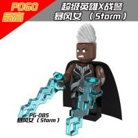 Jual Storm Marvel Super Heroes X-Men Apocalypse - Lego KW PG 085 Murah