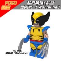 Jual Wolverine Marvel Super Heroes X-Men Apocalypse - Lego KW PG 086 Murah