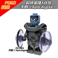 Jual Apocalypse Marvel Super Heroes X-Men - Lego KW PG 084 Murah