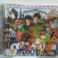 Kevin & Karyn - VCD 16 Lagu Mandarin Anak-Anak Vol.3 ( Chen Hu Ge)