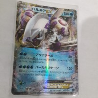 Kartu Pokemon Card Palkia Ex Japan Ori Holo