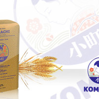 Tepung Komachi - Terigu Protein Tinggi Import Dari Jepang 100% ASLI