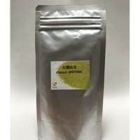 Harada Green Tea Powder A