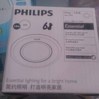 lampu downlight led 3 watt