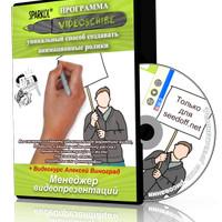 Software Sparkol VideoScribe -Video Animasi Simulasi Tangan