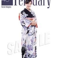 Jual JKT48 Kalender Senbatsu 2016 Haruka Murah