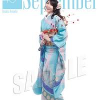 Jual JKT48 Kalender Senbatsu 2016 Veranda Murah