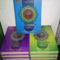 Al-Quran Hafalan Al-Hafidz cordoba size.A5