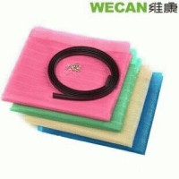 Tirai Magnet Polos Anti Nyamuk ( Velcro ) Berkualitas