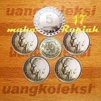 mahar Diponegoro Rp 17,uang koin kuno jadul/tempo dulu