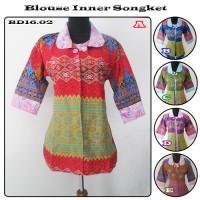 Blouse Batik   Kemeja Wanita   Batik Kerja Wanita   Batik Songket