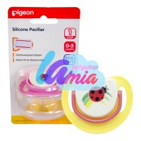 Empeng Bayi Pigeon Silicone Pacifier Step 5 - Ladybug