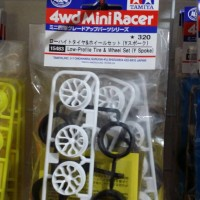 MEDIUM Y SPOKE SOFT TIRE TAMIYA