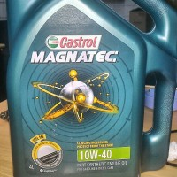 Castrol Magnatec SAE 10w/40 Galon 4 Liter