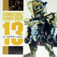 Converge Kamen Rider Vol 3 Utopia Dopant Candy Toys W Double Bandai