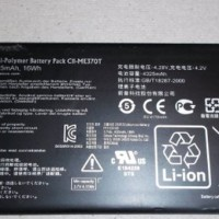 harga Baterai Asus Fonepad 8 Me370 Original batere battery me370t fonepad8 Tokopedia.com