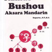 kamus Bushou Aksara Mandarin (S2$ 0028)
