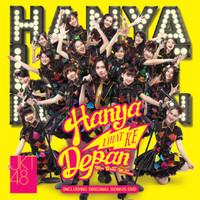 JKT48 Maeshika / Hanya Lihat Ke Depan CD DVD