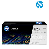 HP 126A LaserJet Imaging Drum ( CE314A )