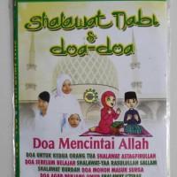 VCD ANAK ANAK MUSLIM SHALAWAT NABI DAN DOA DOA