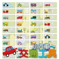 harga Toy Cars Small Sticker Label Nama Truck Bus Tamiya Tomica Hot Wheels Tokopedia.com