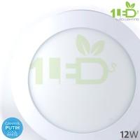 Info Lampu Led Downlight Katalog.or.id