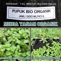 Jual Pupuk Organik BIO | Media Tanam Wheatgrass kemasan 1Kg Murah