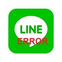 LINE SEDANG ERROR
