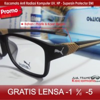 Jual Frame Kacamata Vintage Baca/Minus Puma + Lensa Minus Baca Antiradiasi Murah