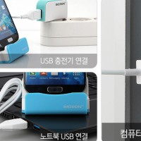 Charge And Sync Dock SICRON for Android Device Micro USB Connector