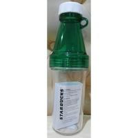 Starbucks Sunny Bottle Venti tumbler