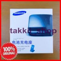 Desktop Charger Samsung Galaxy Grand Duos i9082 / Grand Neo i9060