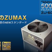 Power Supply Zumax ZU-400W with 80 Bronze