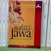 KAMUS BAHASA JAWA (NGOKO-KRAMA-KRAMA INGGIL-BAHASA INDONESIA)
