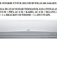 Harga Ac Lg 1 2 Pk Low Watt Travelbon.com