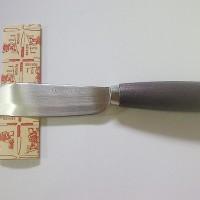 Pisau Dapur Jepang gagang kayu 5 inch/ Pisau jepang Sekizo golden fish