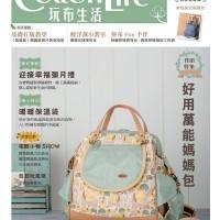 harga Majalah Cotton Life No 23 Tokopedia.com