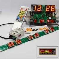 Jadwal Waktu Sholat - Paket Module KIT-JS01