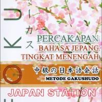 Fokus Percakapan Bahasa Jepang Tingkat Menengah - Gratis CD Audio