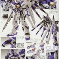 Gundam MG 1/100 Hi Nu Ver Ka / Gunpla Master Grade