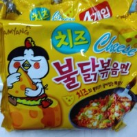harga samyang cheese indomie korea mie ramen Tokopedia.com