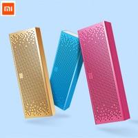 harga Speaker Bluetooth Subwoofer Stereo Cube Xiaomi Metal Box Hi-fi Premium Tokopedia.com