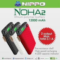 Jual PowerBank Hippo 12000 MAH Noha 2 Simple Pack Murah