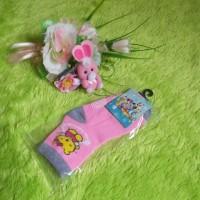 Harga PALING MURAH kaos kaki anak bayi batita hello kitty soft pink | WIKIPRICE INDONESIA