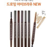 ETUDE HOUSE Drawing Eye Brow New ORIGINAL / pensil alis