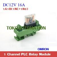 1 channel Omron PLC control panel relay module G2R-1-E 16A 12V DC 1A1B