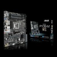 ASUS P10S-M WS