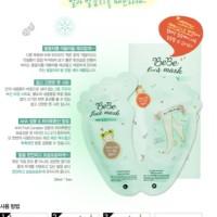 Etude House Bebe Foot Mask / Baby Foot Mask / Masker Kaki 20ml x 2ea